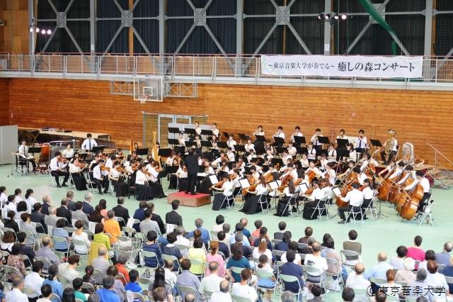 東京音楽大学シンフォニ―オーケストラ 癒しの森コンサートのレポートを掲載しました