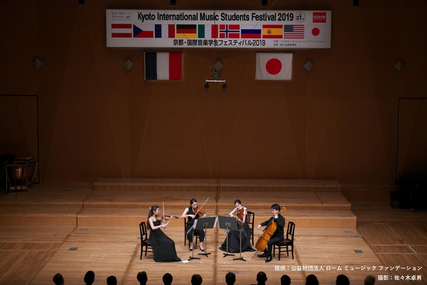 京都・国際音楽学生フェスティバル2019
