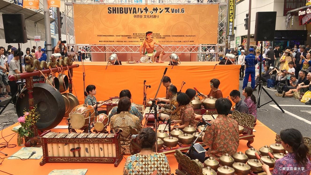 東京音楽大学ジャワガムランオーケストラが、第6回SHIBUYAルネッサンスに出演