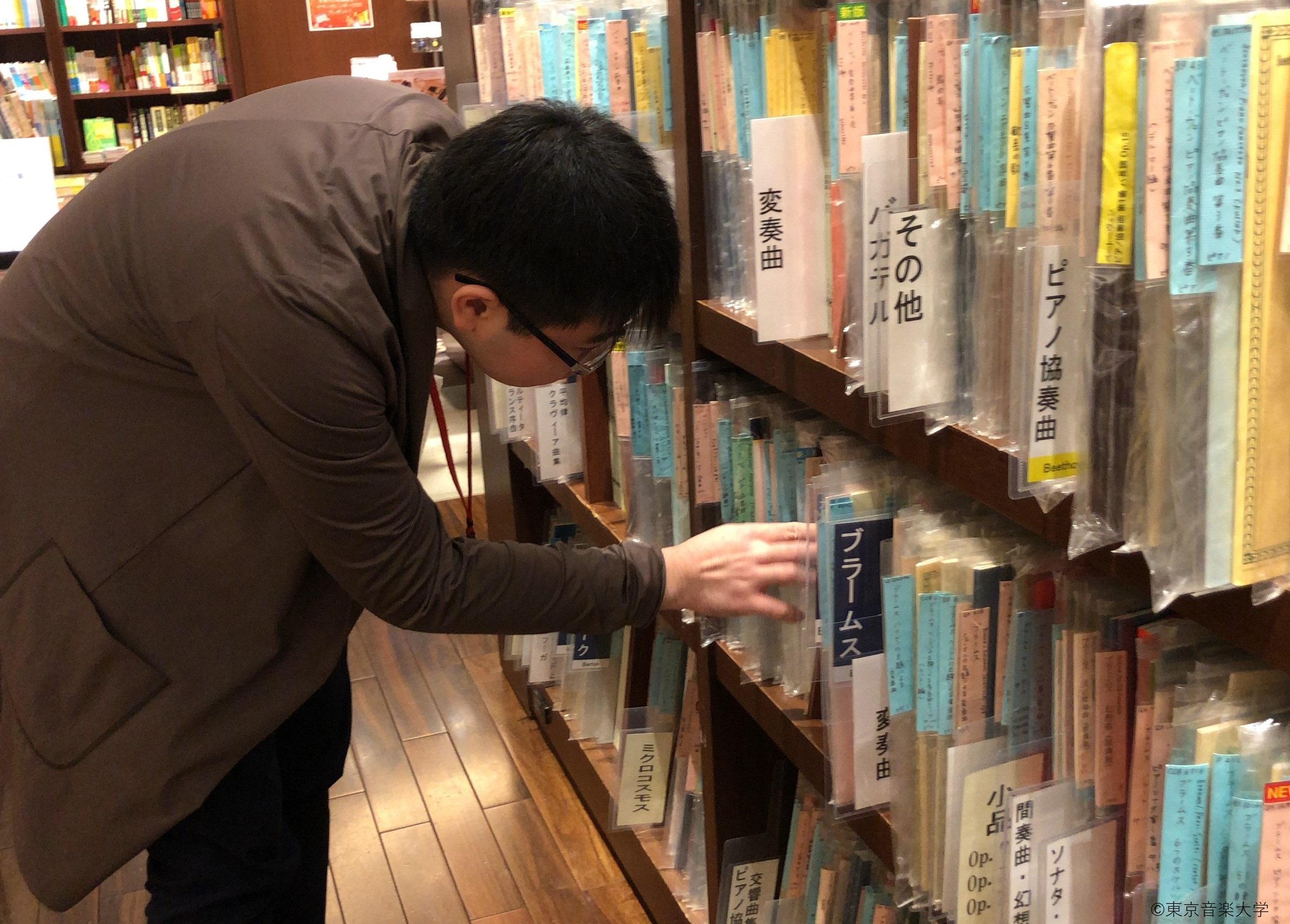 東京音楽大学付属図書館が行っている「古本募金」による学生楽譜選書ツアーのレポートを掲載しました
