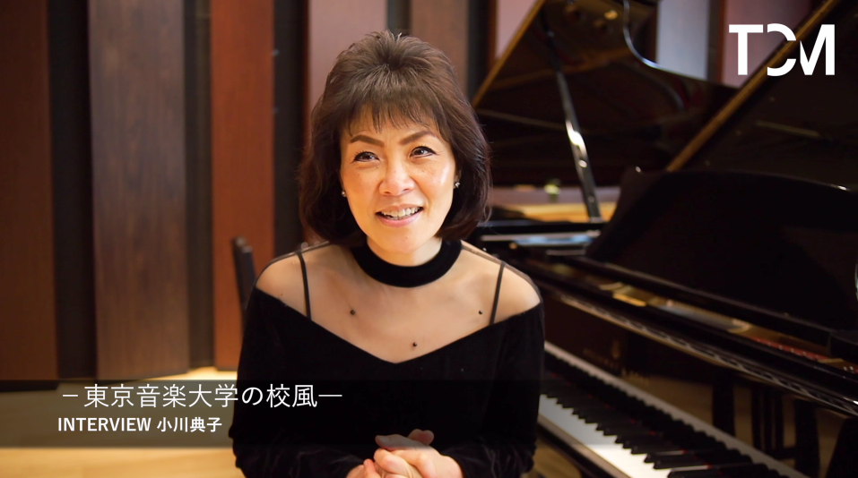 小川典子特任教授インタビュー動画をアップしました