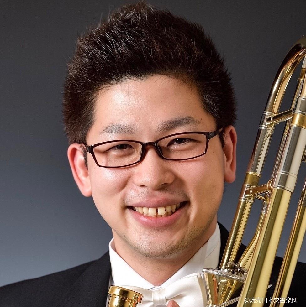 葛西修平さん 読売日本交響楽団 トロンボーン奏者