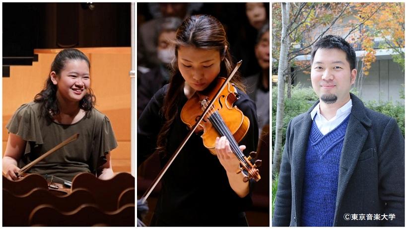 「第18回 東京音楽コンクール 2020」にて、本学関係者3名が入賞しました