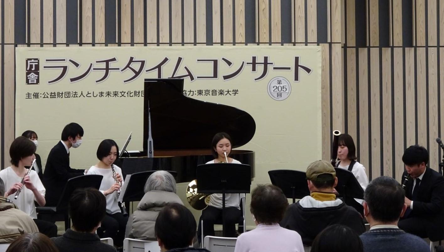 第205回豊島区庁舎ランチタイムコンサート with 東京音楽大学が1年ぶりに開催されました。