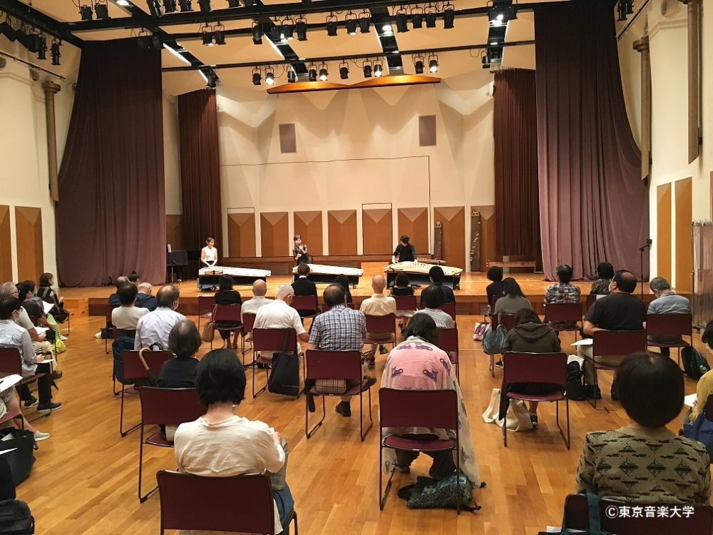 東京音楽大学×としまコミュニティ大学 「箏 古典~現代 -二十五絃箏に魅せられて-」