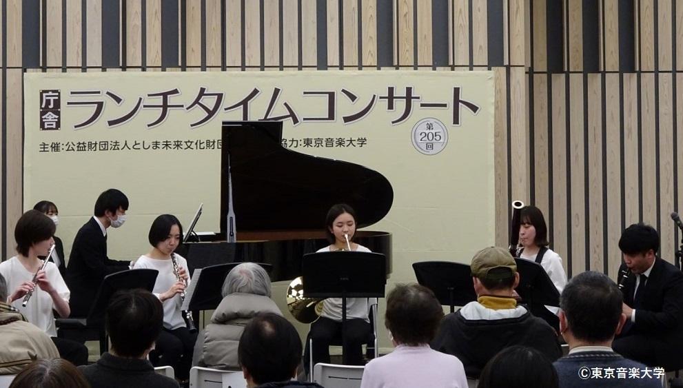 第205回豊島区庁舎ランチタイムコンサート with 東京音楽大学が1年ぶりに開催されました