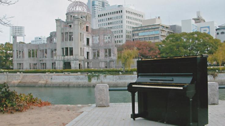 【8/12更新】東京音楽大学指揮専攻協力  社会貢献プロジェクト「被爆ピアノコンサート」について
